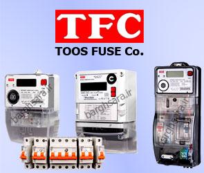 توس فیوز تولید کننده کلیدهای مینیاتوری، نشت جریان، کلید اتوماتیک و کنتور