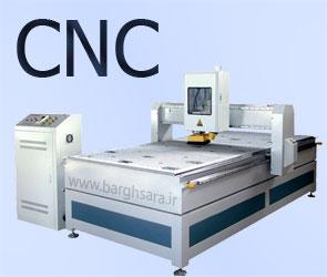 نورآفرین ماشین مشاوره، فروش و پشتیبانی انواع ماشینآلات CNC، لیزری، صنایع چوب و پرینتر