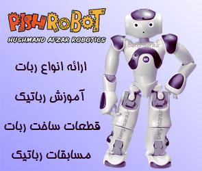هوشمند افزار آموزش روباتیک در مدارس و آموزشگاهها، تولید محصولات روباتیک، ارائه انواع روبات و محصولات آموزشی روباتیک از شرکتهای معتبر دنیا، ارائه انواع سنسورها و قطعات روباتیک، تجهیز کارگاهها و تیمهای روباتیک مدارس و دانشگاهها و مراکز فنی و حرفهای، طراحی و مشاوره و اجرای پروژههای روباتیک صنعتی و غیرصنعتی، مشاوره در زمینه مسابقات روباتیک، تنها مرکز تخصصی ارائه و آموزش روباتهای انسان نما در ایران