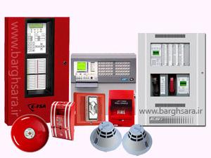 آموزش نصب و تعمیرات سیستمهای اعلام حریق