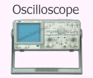 اسیلوسکوپ
