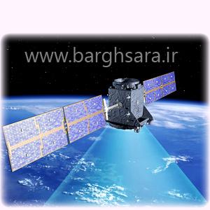 سامانه مانیتورینگ سیگنالهای ماهواره
