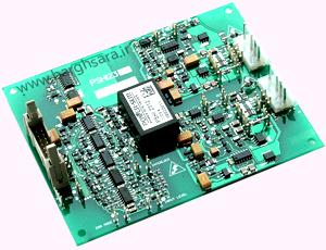 برد مدار چاپی مونتاژ شده pcb