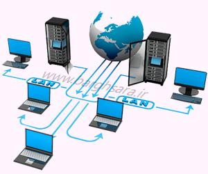 ارائه خدمات تخصصی شبکه