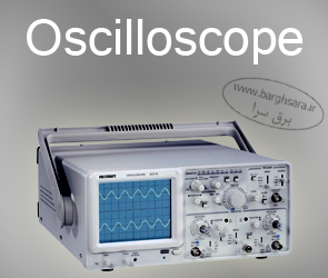اسیلوسکوپها