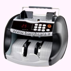 دستگاه پول شمار
