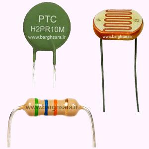 مقاومتهای الکتریکی