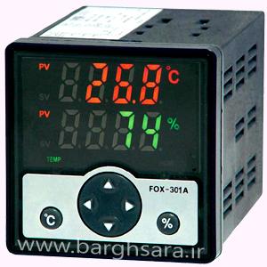 دستگاه کنترل دما و رطوبت