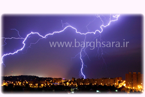 رعد و برق در شهر صاعقه الکتریک طاها