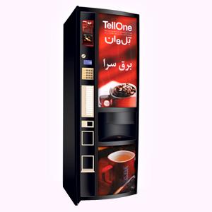 دستگاه فروش اتوماتیک نوشیدنی گرم