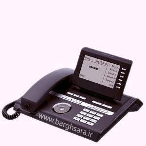 تلفن زیمنس