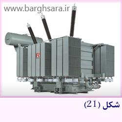 ترانسفورماتور افزاینده در نیروگاه برق